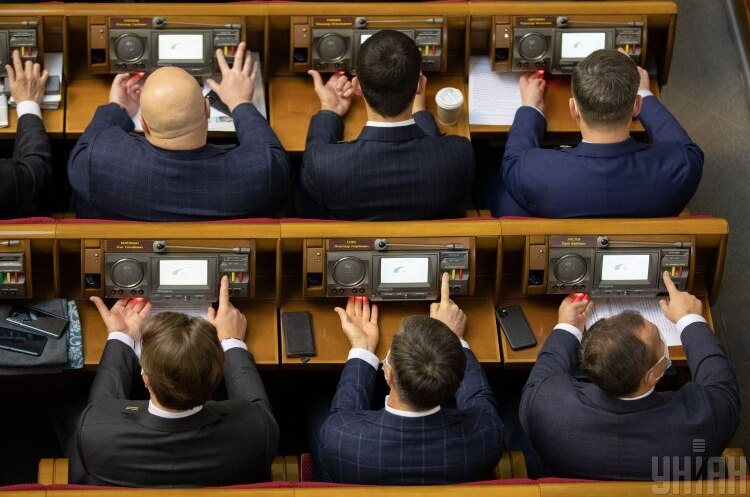 ВР ухвалила поправки до Податкового та Митного кодексів для закону про інвестнянь