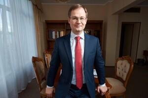 Головою наглядової ради «Центренерго» став заступник голови Фонду держмайна