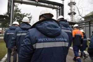 УГВ з квітня повинно продавати весь газ на ринку за умовами не гірше, ніж «Нафтогазу»