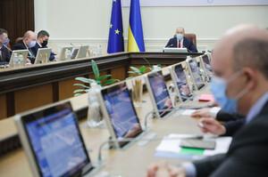Уряд затвердив Національну економічну стратегію до 2030 року