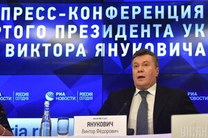 ЄС узгодив продовження санкцій проти Януковича і його оточення — ЗМІ