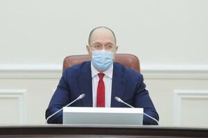 Шмигаль: В Україні почалась третя хвиля пандемії