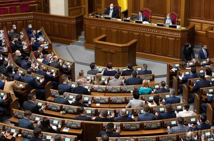 Рада відхилила законопроєкти про обіг цивільної зброї та боєприпасів