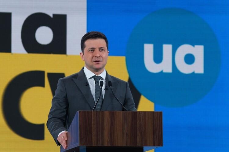 Зеленський ініціює програму «Нове село»