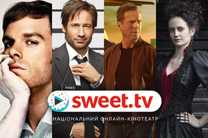 Американский медиагигант CBS и SWEET.TV подписали прямой контракт: «Миллиарды», «Декстер», «Блудливая Калифорния» скоро зазвучат на украинском