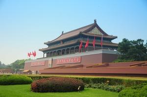 Китай встановив за мету зростання економіки в 2021 році у понад 6%