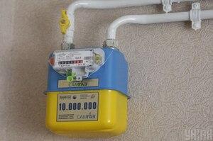 В Україні продовжили встановлення газових лічильників до 2023 року
