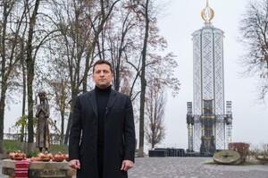 Офіс президента про санкції проти Коломойського: Україна вдячна кожному партнеру за підтримку на шляху до деолігархізації