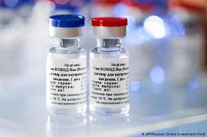 Північна Македонія схвалила російську вакцину «Спутник V»