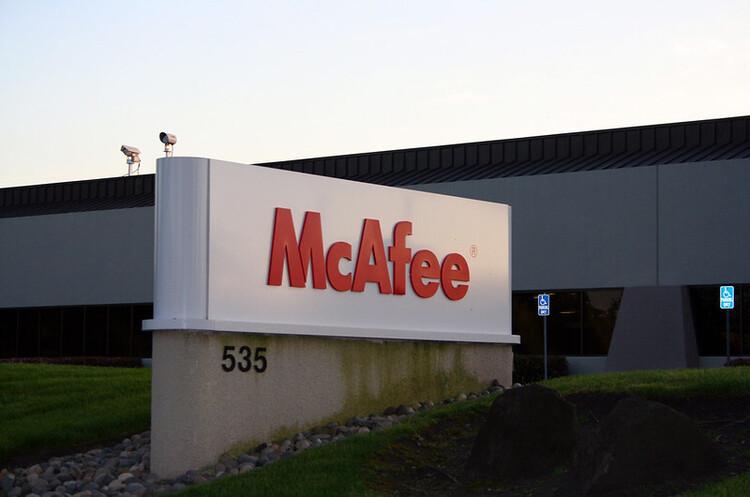 McAfee вирішила продати свій корпоративний бізнес за $4 млрд