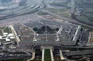 Пентагон ще не вирішив, чи виводити свої війська з Афганістану