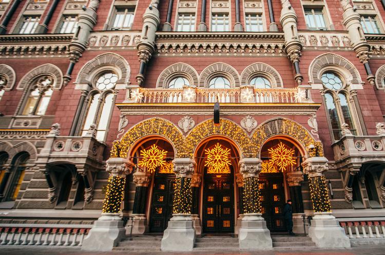 Нацбанк визначив перелік системно важливих платіжних систем в Україні