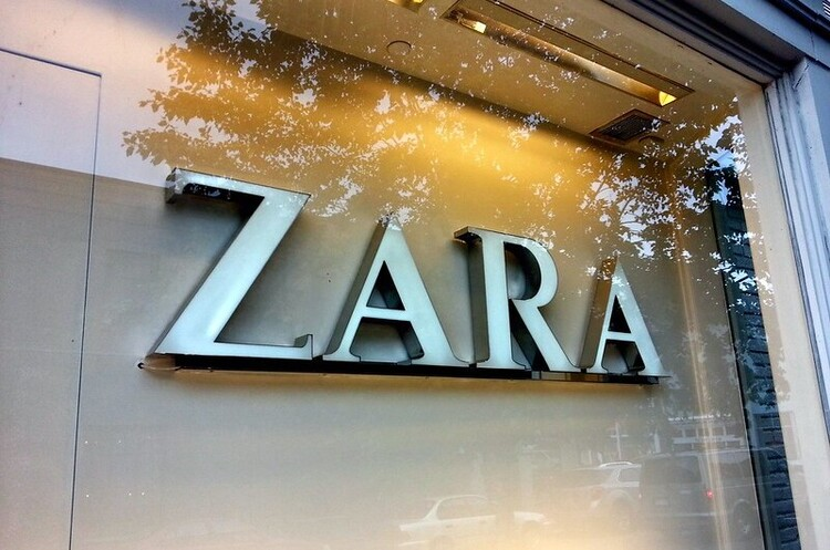 Прибуток компанії-власника Zara обвалився на 70% в 2020 році