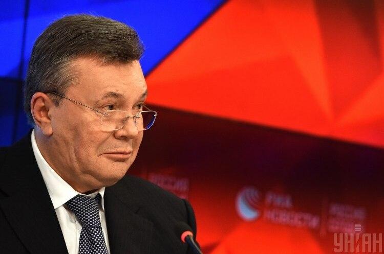 ВАКС скасував постанову про зупинення розслідування у справі Януковича