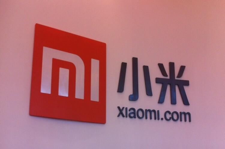 Федеральний суд заблокував заборону США на інвестування в Xiaomi