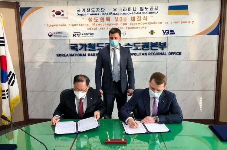 Південна Корея надасть Україні грант для будівництва євроколії - Криклій