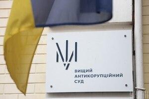 Суддя з Дніпра отримав 3,5 роки в'язниці за хабарництво