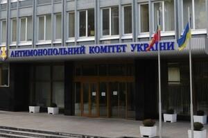 АМКУ оштрафував тютюнову компанію «Тедіс Україна» на понад 274 млн гривень