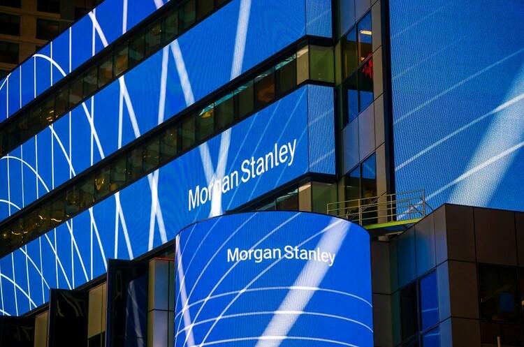 Першим у США: Morgan Stanley почне пропонувати багатим клієнтам доступ до біткойн-фондів