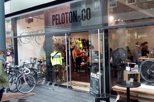 Виробник тренажерів Peloton та Adidas спільно створили нову лінію спортивного одягу