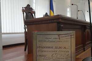 Суд дозволив розповсюджувати книгу «Справа Василя Стуса», яку намагався заборонити Медведчук