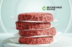 Рослинне «м'ясо» зрівняється за вартістю з тваринним уже через 2-3 роки – дослідники