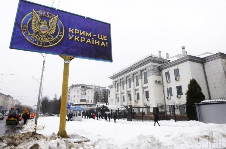 Зеленський затвердив Стратегію деокупації Криму