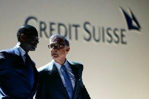 Після скарг на «нелюдські умови» в Goldman Sachs банк Credit Suisse виплатить працівникам по $20 000