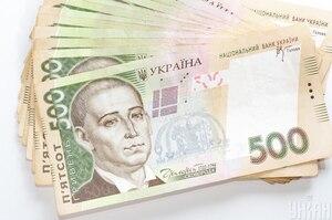 Поліція викрила схему заволодіння коштами «Енергоринку» на 300 млн гривень
