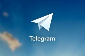 В Росії розпочалась торгівля єврооблігаціями Telegram