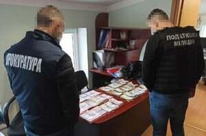 ДФС ліквідувала «конвертаційний центр» на Львівщині