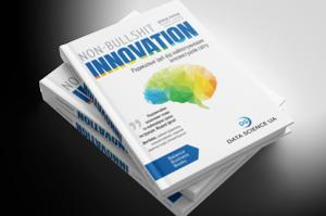 Оновлюйтесь або катапультуйтеся: як вижити у світі інновацій