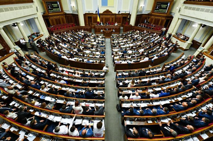 Рада ухвалила за основу законопроєкт про податкову амністію