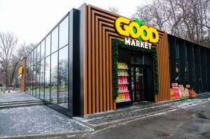 «БРСМ-НАФТА» запустила первый в Украине формат полноценного супермаркета на АЗК