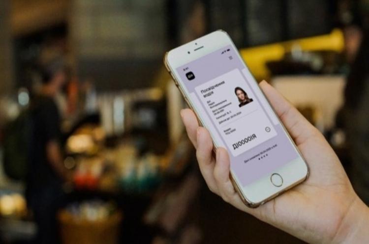 Тотальна цифровізація: якими є підводні камені «закону про електронні паспорти»