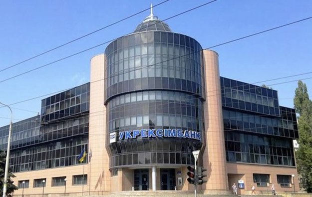 «Укрексімбанк» приєднався до ВankID