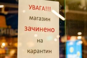 Київ розширює перелік пільг для малого і середнього бізнесу