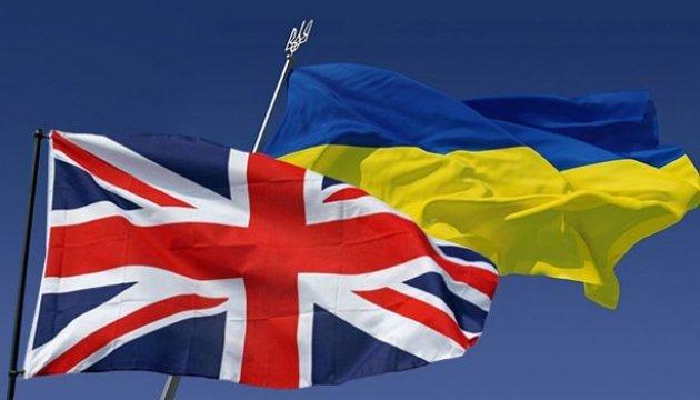 Україна збільшила експорт до Британії на 38% у першому кварталі 2021 року