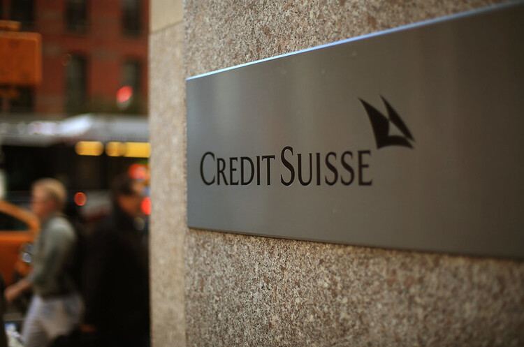 Credit Suisse скорочує дивіденди через скандал з хедж-фондом Archegos