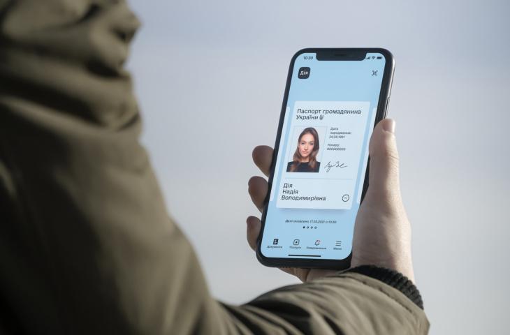 Реєстрація в онлайн: як має працювати е-паспорт