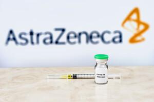 Оксфордський університет призупинив тестування вакцини AstraZeneca на дітях та підлітках