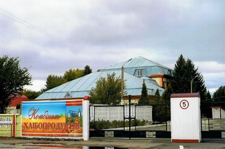 Фонд держмайна розпочинає приватизацію державних хлібокомбінатів