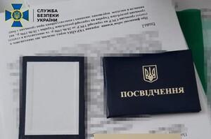 У Хмельницькому створили фейкову «міську раду»: СБУ проводить обшуки
