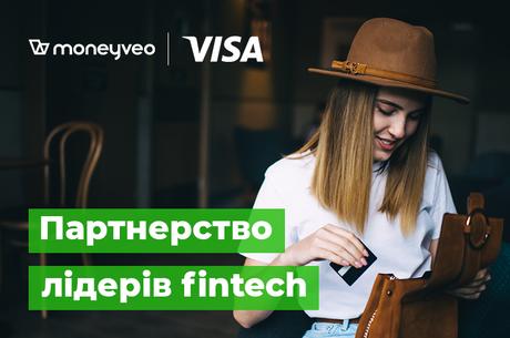 Visa та Moneyveo оголосили про стратегічне партнерство