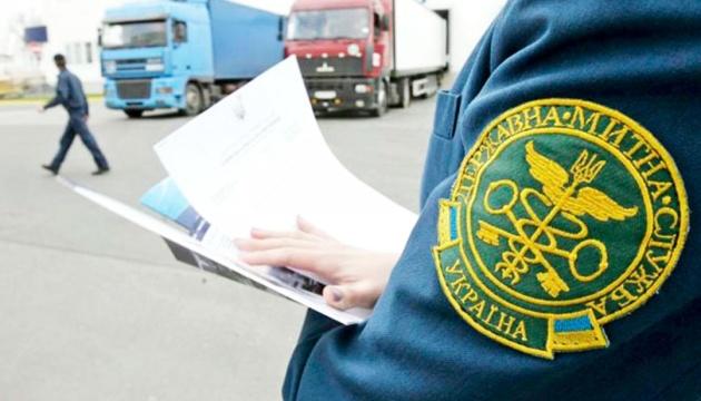 Держмитниця оформила першу декларацію в системі спільного транзиту