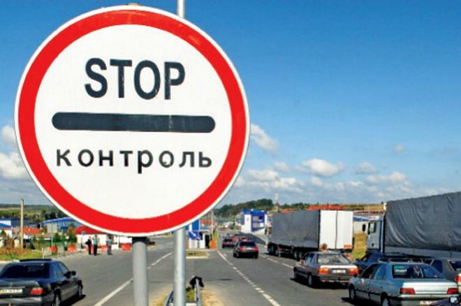 Працівників Галицької митниці відсторонили від роботи за підозру у корупції