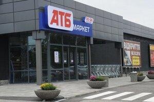 «АТБ» інвестує 12 млрд грн в економіку України у 2021 році