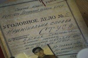 Суд постановив стягнути з Медведчука 139 500 грн у справі про заборону книги про Стуса