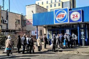 Держпродспоживслужба оштрафує «АТБ» за порушення карантину