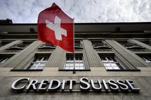 Швейцарські банки UBS і Credit Suisse можуть об'єднатися